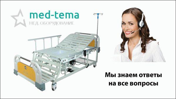 krovati-dlya-lezhachix-9141.jpg