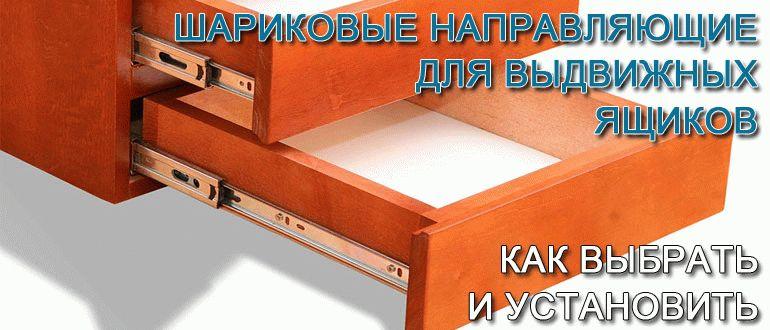 sushilka-dlya-posudi-3A58.jpg